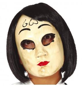 Máscara La Purga Halloween