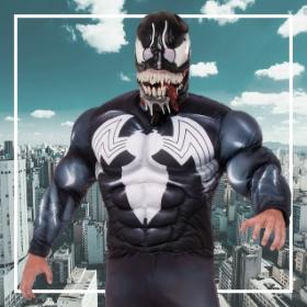 Disfraces de Venom para fiestas y Carnaval