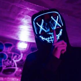 Máscaras de La Purga para disfrazarte en Halloween